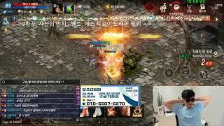 [리니지m] [빅보스 생방송 10월2일] 수삼이랑 합방  [#리니지m #빅보스 #불도그 #天堂M]