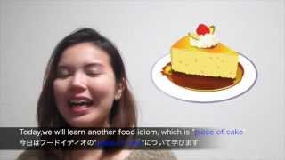 11. Peace of cake~1分間で学べる寺子屋英会話・イディオム編~