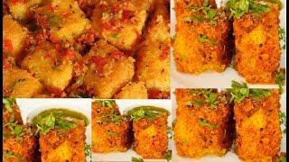 Fried Dhokla - Monsoon Special Breakfast Recipe to Enjoy Rain | बारिस का मज़ा ले फ्राई ढोकला के साथ