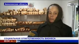 Село Заречное в Акмолинской области растет и молодеет