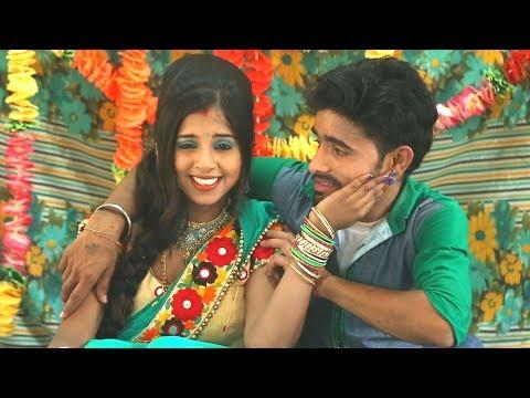 Bate Suhag Ratiya - Sajanawa Baklol - Raju Kumar - Bhojpuri New Song 2017