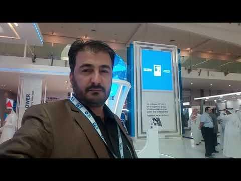 ADIPEC 2017 Petroleum Conference Abu Dhabi UAE