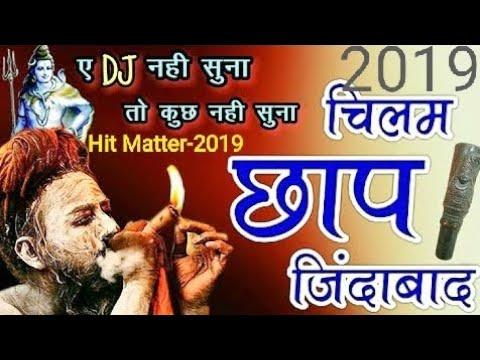Khesari Lal-2018 चिलम छाप जिंदाबाद || Chilam Chhap Jindabad || Latest Update Bolbum Songs-2018