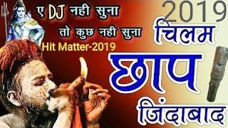 चिलम छाप जिंदाबाद,Khesari lal-2019,Chilam chhap Jindabad    latest update bolbum songs-2019
