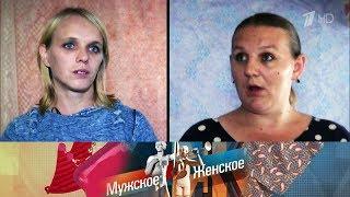 Мужское / Женское - Игрушечный ребенок. Выпуск от 04.07.2018