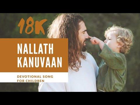 CHRISTIAN ACTION SONGNALLATHU KANUVAN EESHO KANNUKAL THANNUVALLODEVOTIONAL SONG FOR CHILDREN
