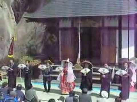 2008/03/27 安珍念仏踊り その2 / Anchin Prayer Dance #2