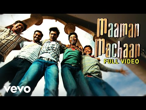 Vallinam - Maaman Machaan Song Video   SS Thaman