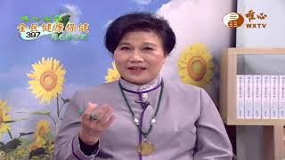 丰辰肝膽腸胃專科診所 陳泰維 院長(二) 【全民健康保健397】WXTV唯心電視台