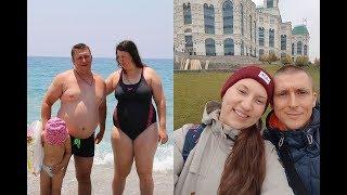 Семья Похудела на 102 кг!Чего Мы НЕ ОЖИДАЛИ от Похудения! как похудеть мария мироневич
