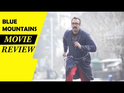 Blue Mountains Movie Review| Hindi Movie  | Ranvir Shorey | Gracy Singh | Rajpal Yadav
