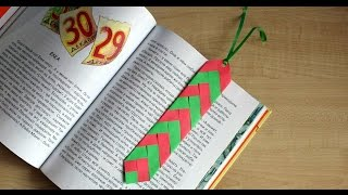 Как сделать закладку для книг из цветной бумаги своими руками. Поделки в школу.