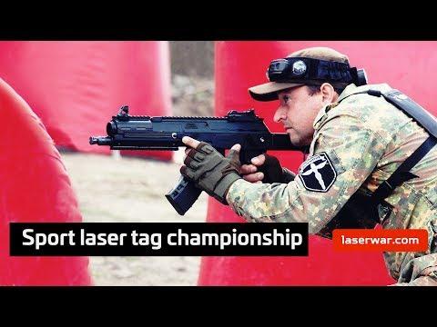 Sport Laser Tag Championship