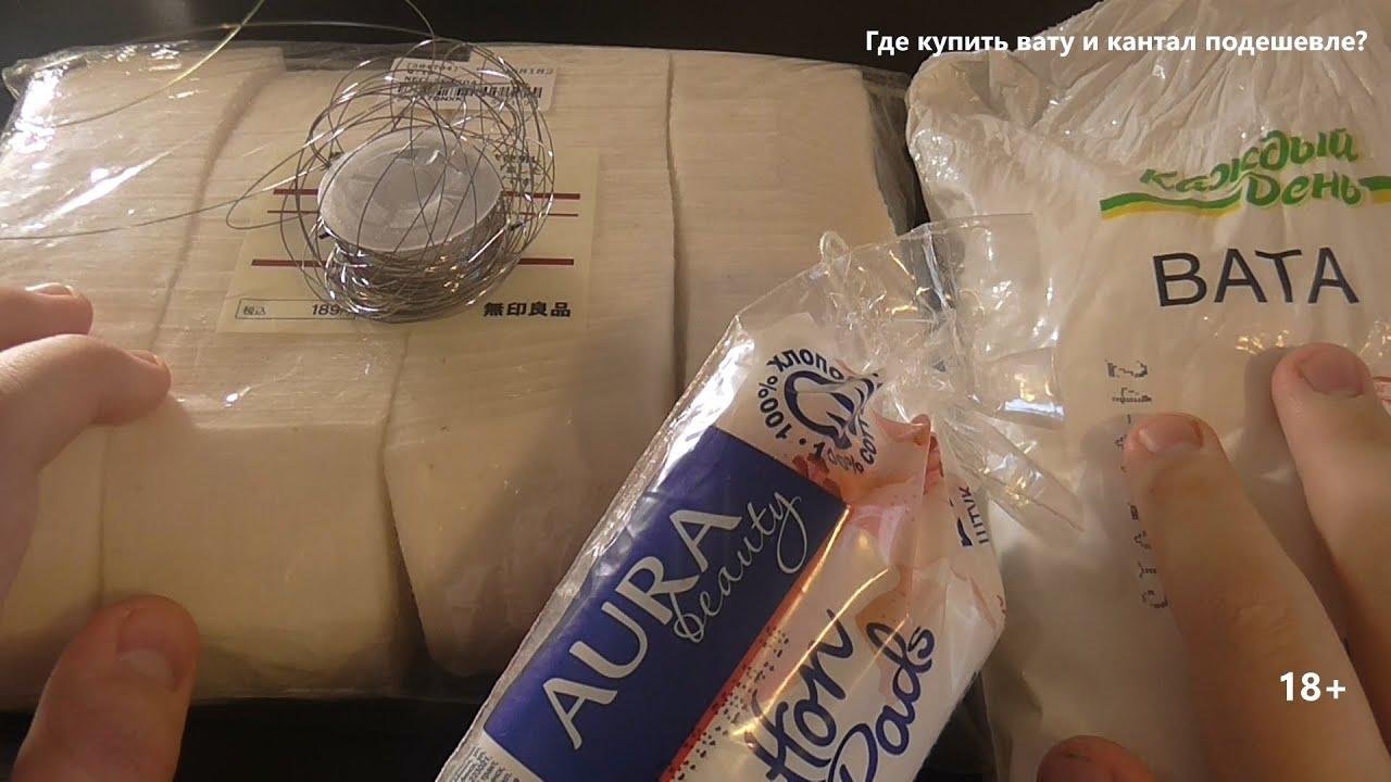 RELAKES vlog #1 Производство жидкостей для вейпа/ Суровые .