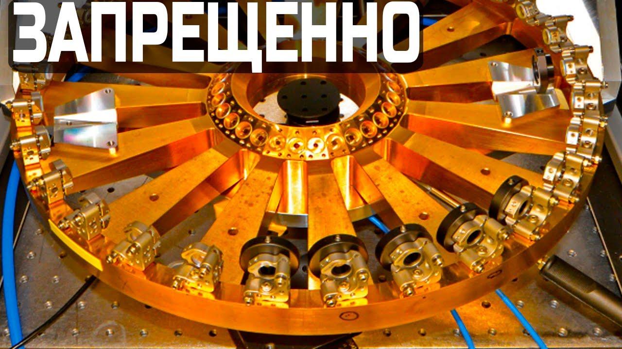 Запрещено... двигатель работающий на магнитном поле во всех странах