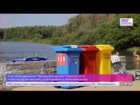 Новости на телевидение 1 канал