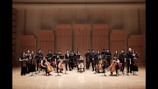 Arnold Schönberg: Verklärte Nacht | Camerata Taiwan | Su-Han Yang