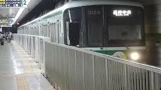 [警笛あり]神戸市営地下鉄 3000形3128F西神・山手線 三宮駅発車