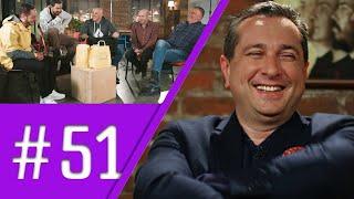 კაცები - გადაცემა 51 [სრული ვერსია]