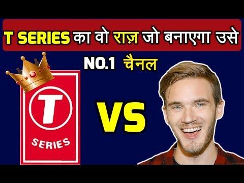 T-Series VS Pewdiepie | How t series conquered pewdiepie |  T-Series Secrets in hindi