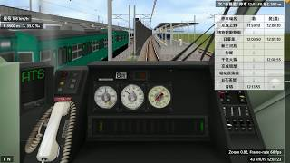 BVE5 京成本線 【1990年代前半】 スカイライナー(架空・青砥臨時停車) AE100形