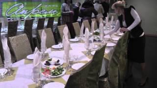 """Лучшее кафе Кривого Рога для свадьбы - это """"Апрель"""" (возле """"Олимпа"""")"""