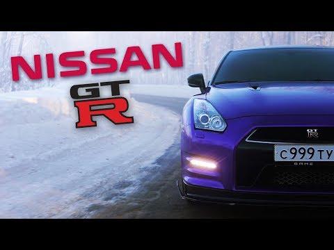 ОБЗОР ОТ ВЛАДЕЛЬЦА | Nissan GT-R R35 тебе по карману!? | ДРИФТ НА GT-R | Molchanov_u