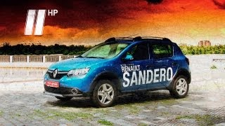 "Renault Sandero Stepway 2013.  ""Две Лошадиные Силы"""
