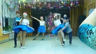 Самые танец на новый год