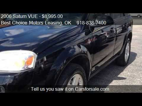 2006 Saturn VUE SUV - for sale in Tulsa, OK 74112
