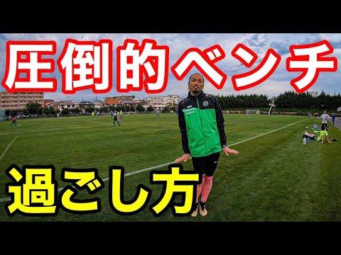 和樹 若田 ☆TEAM IBIZA