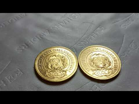 10 Roubles Gold 1975. Mintage 250.000 Russia and 1977 Gold Coins. The First Mintage was in 1923.