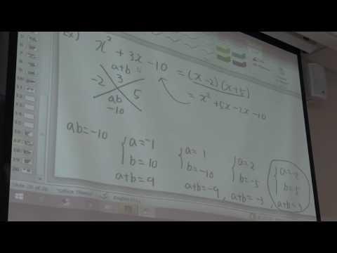 ECU math 1050 class 6/1/16 Intro