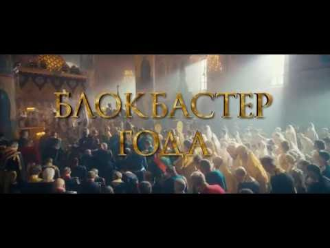Matilda   Movie Trailer 2017