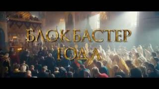 Matilda   Movie Trailer 2017