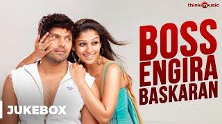Boss (a) Baskaran Songs | Arya, Nayanthara | Yuvan Shankar Raja | Audio Jukebox