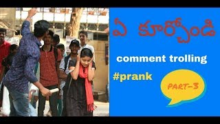 Aey..... kurchondi prank | FULL 2 BINDASS | prank in hyderabad 2018