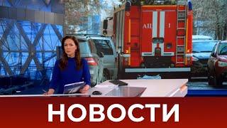 Выпуск новостей в 09:00 от 04.03.2021
