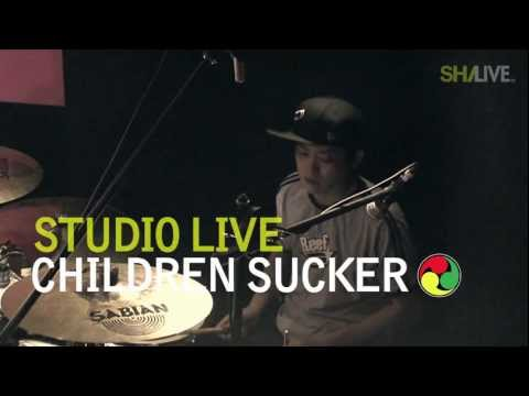 「SHAMELIVE」STUDIO LIVE 表兒 Children Sucker 劉子千punk cover+Super Idol(EK)