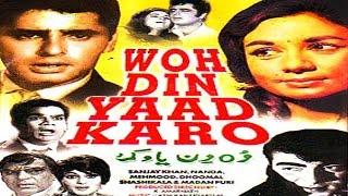 Woh Din Yaad Karo (1971) Hindi Full Movie | Sanjay Khan, Nanda | Hindi Classic Movies