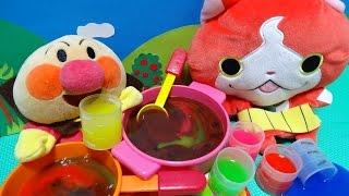 アンパンマン ジバニャン おもちゃ スライム お料理ごっこ おままごと♡アンパンおねえさん♡ thumbnail