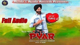 Gurjeet Sandhu - Nava Nava Pyar | Full Audio | New Punjabi Songs 2016 |