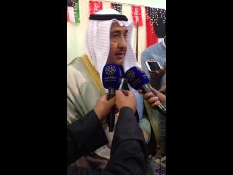 كلمة الشيخ فيصل الحمود خلال رعايته وافتتاحه معرض الاستقلال ال 55 للجهات الحكومية والأهلية