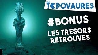Interview Franck Goddio, découverte de Thonis-Héracléion - Le Bonus #1