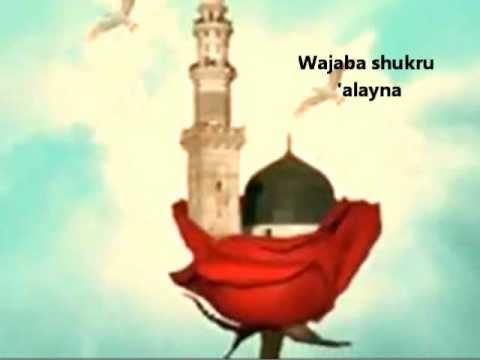 Tala Al Badru Aleyna (with lyrics) -Mesut Kurtis