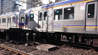 南海高野線 北野田駅 6300系(6322+6321編成) 回送通過