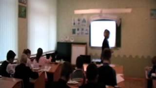 Видео-урок по ИЗО пятый класс