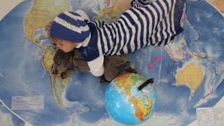 Планета Земля. Ю.А Гагарин. Глобус.