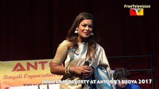 Iman Chakraborty- Bistirno Dupare Ganga Boicho Keno