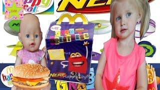 Катя Кукла Беби Бон и Эльвира в макдональдсе кушают Хэппи Мил Нерф 2016